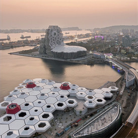 kaohsiung Pop Music Center. Taiwan. 2020