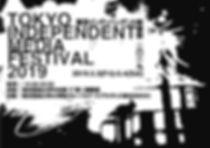 tokyoindependentmediafestival_2.jpg