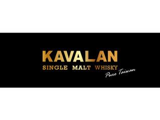 北海道お取引先様向け台湾・金車社製ウイスキー『KAVALAN』セミナーのご案内