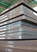 steel plate stack.jpeg