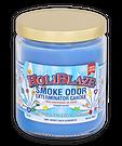 fragrance list holiblaze.png