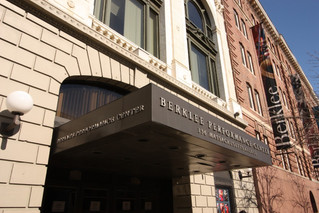 HASKD helped fund a field trip for students to visit the Berklee Performing Arts Center.