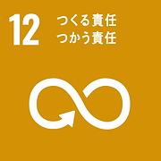 SDGs_18.png