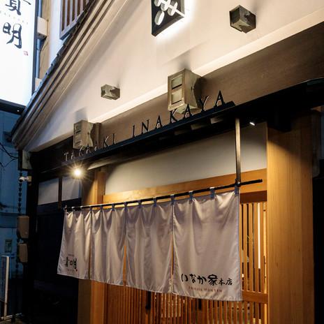 takaaki_out1.jpg