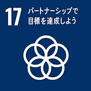 SDGs_19.png