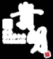 takaaki_logo.png