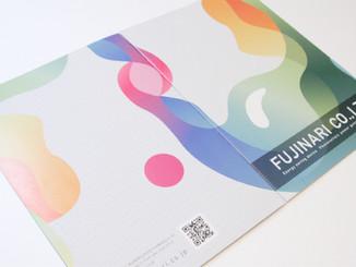 Fujinari Company Profile