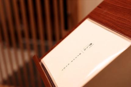 貴しん-12a.jpg