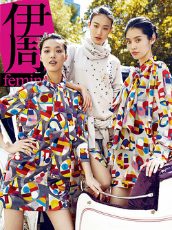 Femina Magazine cover