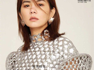 ELLA CHEN x VOGUE TAIWAN COVER