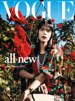 vogue plus cover 201702