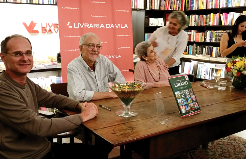 Na Livraria da Vila - SP