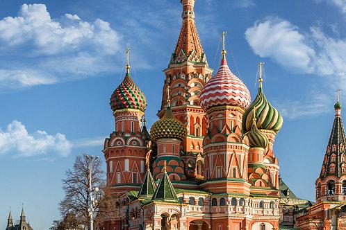 Отправка посылки в Россию