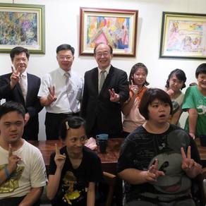 習藝五年有成「愛啟兒」藏綠陶器美術展