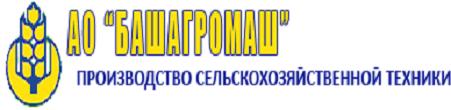 Башагромаш