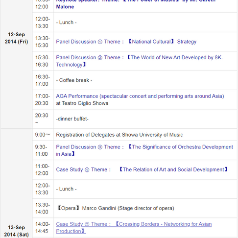 conference-2014-schedule