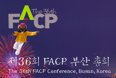 Updates about Annual Conference in Busan