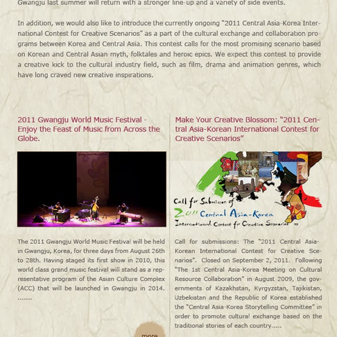 Letter from Asian Culture Complex [Newsletter Vol.01]