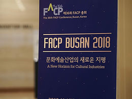 Thank you for joining us in Busan !