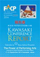 FACP Conference 2014 in Kawasaki