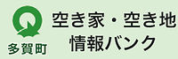 taga-akiya-banner.jpg
