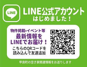 line banner.jpg