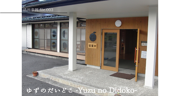 TOP画像_VOL.1-01.jpg