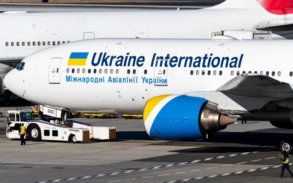 Ukraine International Boeing 777