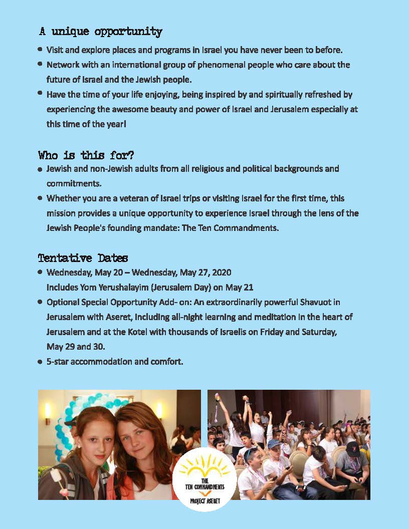 AIM Aseret Israel Mission flier and itin