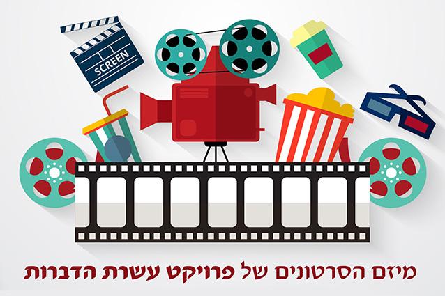 short_film_poster_SM