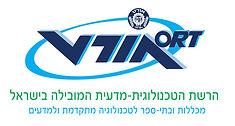 Ort_Israel.jpg