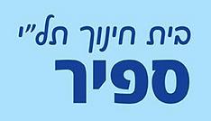 ביאור 2020-07-14 110504.png