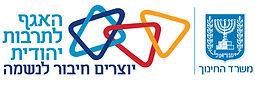 לוגו תרבות יהודית.jpg