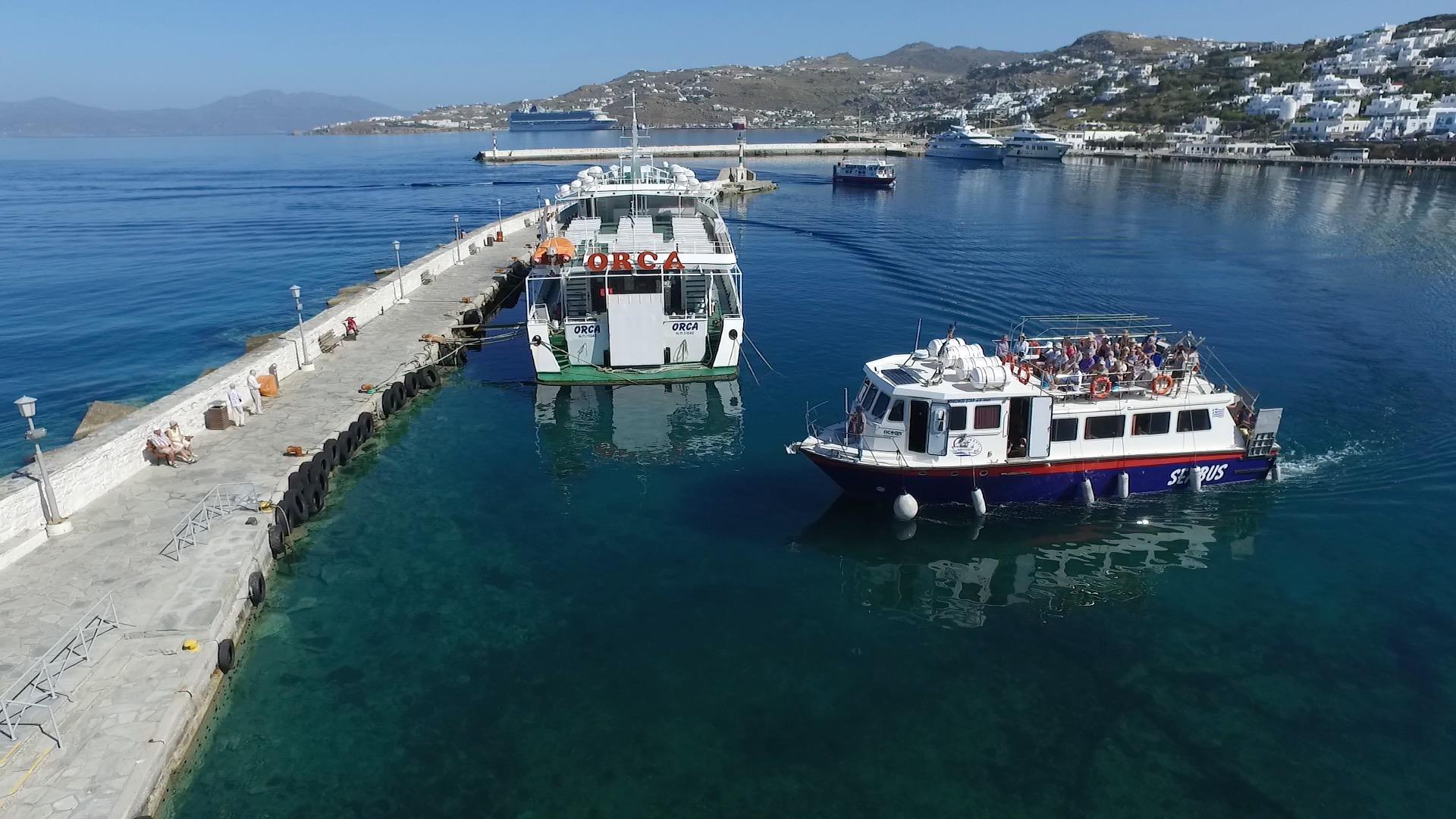 Sea Bus
