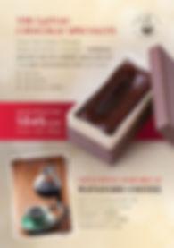 W-Coffee_Gateau_au_Chocolat_F.jpg