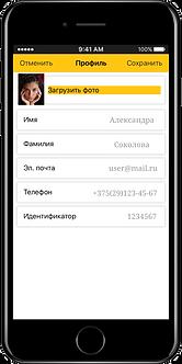 личная страница пользователя