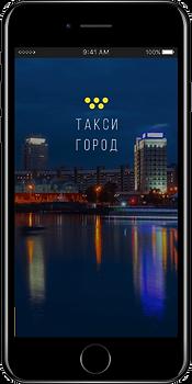 главная страница в приложении Такси Город