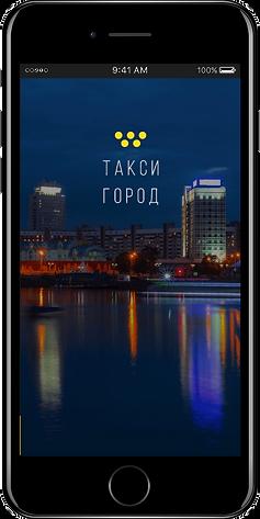 Такси Город - главная