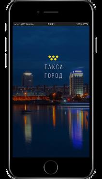 такси-город приложение