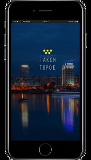 главная страница Такси Город