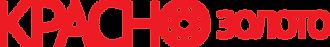 krasno-zoloto-logo (1).png