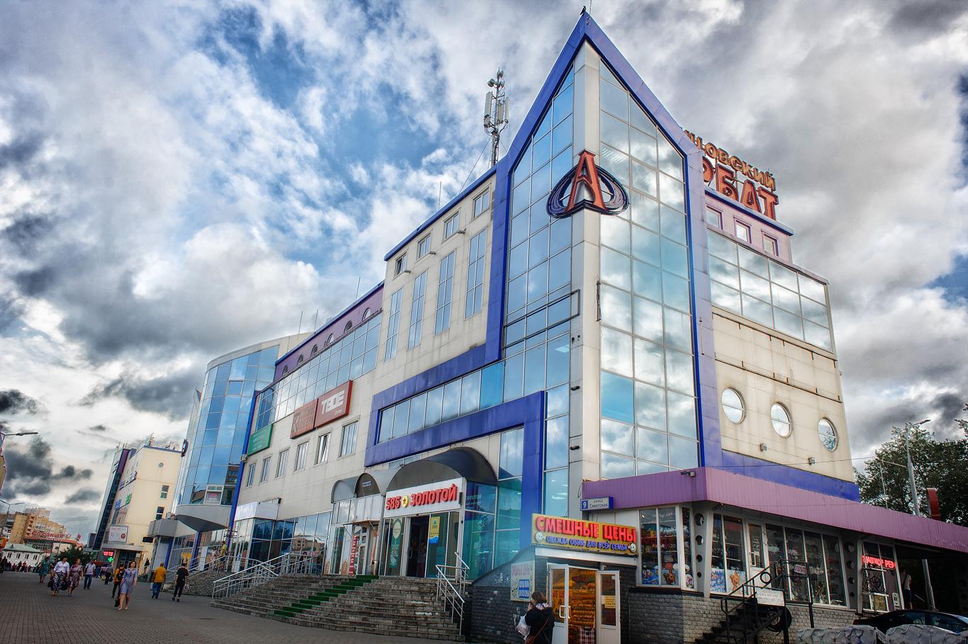 Торговый центр в Одинцово