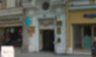 Камергерский переулок 6.jpg