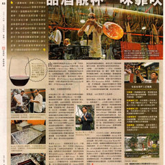 Apple Daily, 4 July 2016.png