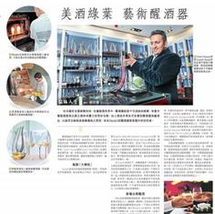 Hong Kong Economic Journal, 9 January 20