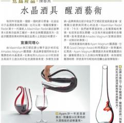 Hong Kong Economic Journal, 4 January 20