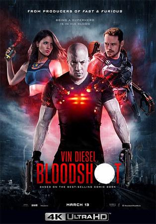 bloodshot-4k
