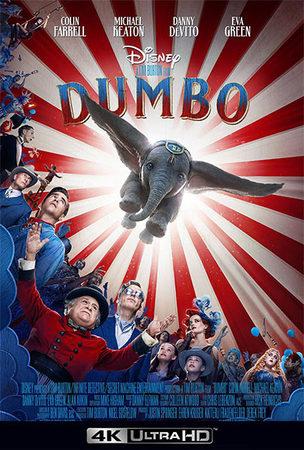 dumbo-4k