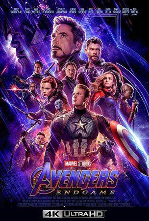 avengers-endgame-4k (1)