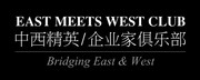 East Meets West Club